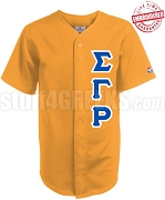 Sigma Gamma Rho Greek Letter Cloth Baseball Jersey, Gold (TW) - EMBROIDERED WITH LIFETIME GUARANTEE