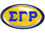 Sigma Gamma Rho Greek Letter Domed Hitch Cover (CQ)