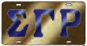 Sigma Gamma Rho License Plate with Royal Blue Letters on Gold Background (CQ)