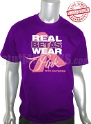 Sigma Lambda Beta Pink Ribbon Breast Cancer Awareness T-Shirt, Purple - EMBROIDERED with Lifetime Guarantee