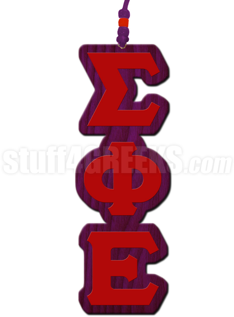 sigma phi epsilon greek letter tiki necklace zoom