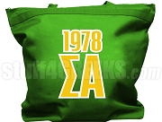 Sigma Alpha Tote Bag with Greek Letters and Founding Year, Kelly Green