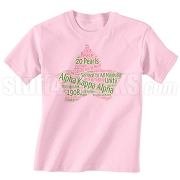 Alpha Kappa Alpha Ivy Screen Printed T-Shirt, Pink - Designs by Krunkite