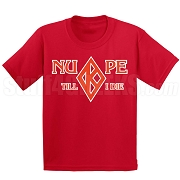 NUPE Till I Die Screen Printed T-Shirt, Red