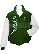 Alpha Omega Theta Christian Fraternity Varsity Letterman Jacket with Greek Letters and Crest, Forest Green/White