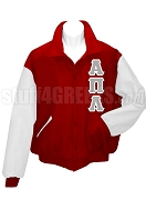 Alpha Pi Lambda Varsity Letterman Jacket with Greek Letters, Red/White