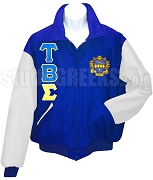 Tau Beta Sigma Varsity Letterman Jacket with Greek Letters and Crest, Royal Blue/White
