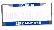 Zeta Phi Beta Life Member License Plate Frame - Zeta Phi Beta Car Tag