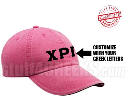 custom denim greek letter cap ab available for any organization