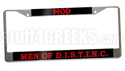 Men of D.I.S.T.I.N.C. License Plate Frame - Men of D.I.S.T.I.N.C.Car Tag
