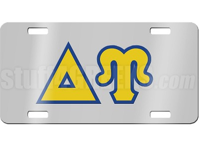 Delta upsilon license plate with gold and royal blue for Delta upsilon letters