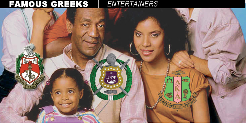 Famous Entertainers in Black Greek Fraternities and Sororities