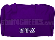 Beta Upsilon Chi Duffel Bag, Purple