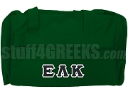 Epsilon Lambda Kappa Duffel Bag, Dark Green