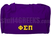Phi Sigma Pi Duffel Bag, Purple