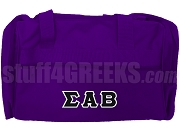 Sigma Alpha Beta Greek Letter Duffel Bag, Purple