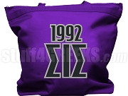 Sigma Iota Sigma Tote Bag with Greek Letters and Founding Year, Purple