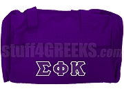 Sigma Phi Kappa Duffel Bag, Purple