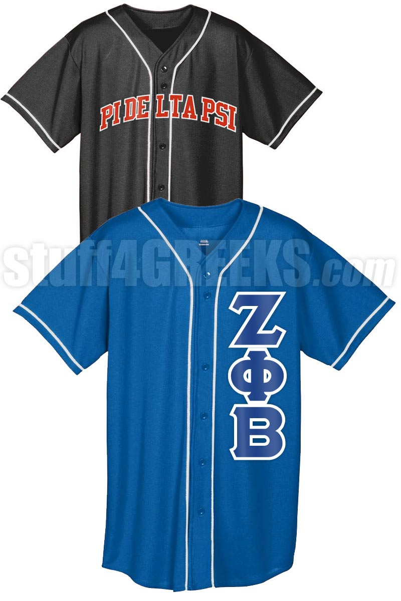 622c6e9e89d Custom Greek Mesh Baseball Jersey - NEW STYLE! Base price includes sewn-on  front letters.