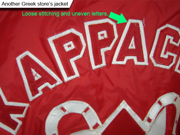 Other Greek stores' quality doesn't come close to stuff4GREEKS. The one Greek store that made this jacket obviously cut the design out by hand and did a sloppy job.