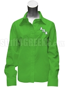 Alpha Pi Chi Ladies' Button Down Shirt with Logo Letters, Kelly Green