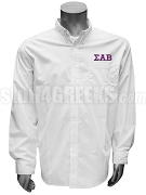 Sigma Alpha Beta Men's Button Down Shirt with Greek Letters, White