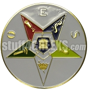 Order of the Eastern Star Round Crest Car Emblem