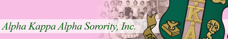 Alpha Kappa Alpha sorority clothing, custom apparel, merchandise, gifts, and accessories by stuff4GREEKS, the most exclusive Greek store in the world.