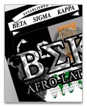 Beta Sigma Kappa Dog Tags