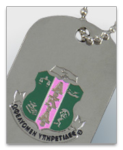 Alpha Kappa Alpha Dog Tags