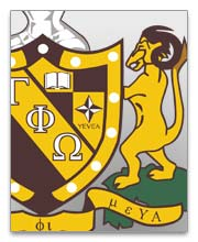 Gamma Phi Omega Fraternity Dog Tags