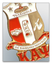 Kappa Alpha Psi Gifts & Merchandise