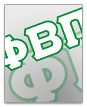Phi Beta Pi Dog Tags
