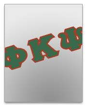 Phi Kappa Psi Dog Tags