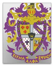 Sigma Alpha Epsilon Dog Tags