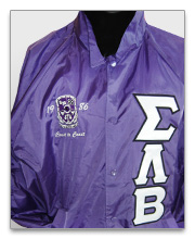 Sigma Lambda Beta Jackets