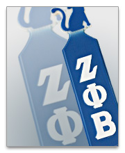 Zeta Phi Beta Gifts & Merchandise