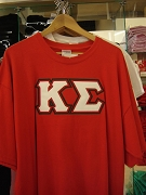 Triple-Layer Kappa Sigma T-Shirt, Red - EMBROIDERED with Lifetime Quality Guarantee