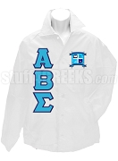 Alpha Beta Sigma Line Jacket with Letters and Crest, White