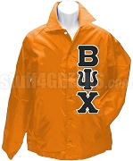 Beta Psi Chi Greek Letter Line Jacket, Orange