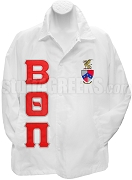 Beta Theta Pi Line Jacket with Greek Letters and Crest, White