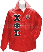 Chi Phi Sigma Greek Letter Line Jacket with Crest, Red