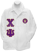 Chi Psi Line Jacket with Greek Letters and Crest, White