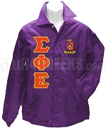 Sigma Phi Epsilon Greek Letter Line Jacket with Crest, Purple