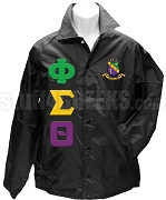 Phi Sigma Theta Greek Letter Line Jacket with Crest, Black