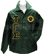 Tau Gamma Sigma Greek Letter Line Jacket with Crest, Forest Green