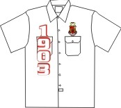 Sigma Alpha Iota Dickies Shirt, White