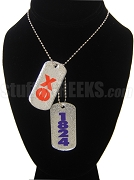 Chi Phi Dog Tags - Double with Founding Year