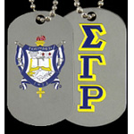 Sigma Gamma Rho Dog Tag