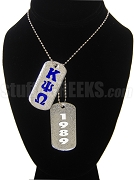 Kappa Psi Omega Double Dog Tag - Double with Founding Year